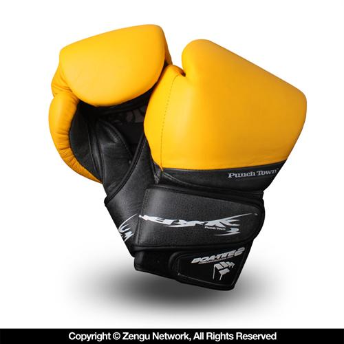 PunchTown PunchTown Tenebrae Yellow Leather Boxing Gloves